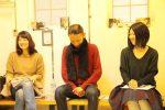 鎖をほどいて鎧をぬいで実践会in東京